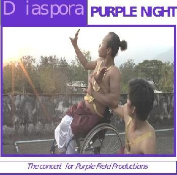 Purple Night Album Cover